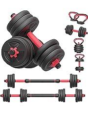 اثقال دامبل 6 في 1 بوزن 20 كغم للمبتدئين، متعددة المهام وقابلة للتعديل الى كرة ثقل وقضبان اولمبية لتمارين الضغط، مثالية لتمارين الوزن الحر واللياقة البدنية والتدرب في المنزل، للجنسين من بيست شوب