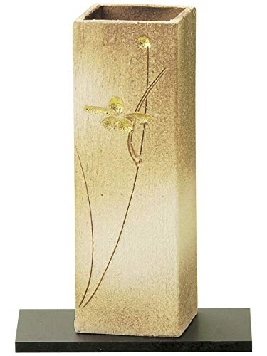 Shigaraki Pottery Japan Flower Vase Kado Ikebana, Miyabi Square Shape with Flower vase Stand