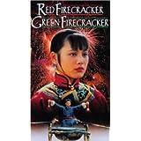 Red Firecracker, Green Firecracker