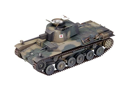 Fine Molds FM57 Imperial Japanese Army Medium Tank Type 1 'Chi-He' 1/35 Scale kit (Tank Medium Japanese)