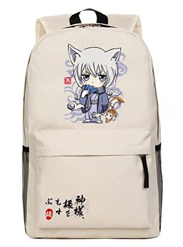 YOYOSHome Kamisama Kiss Anime Kamisama Hajimemashita Cosplay Rucksack Backpack School Bag