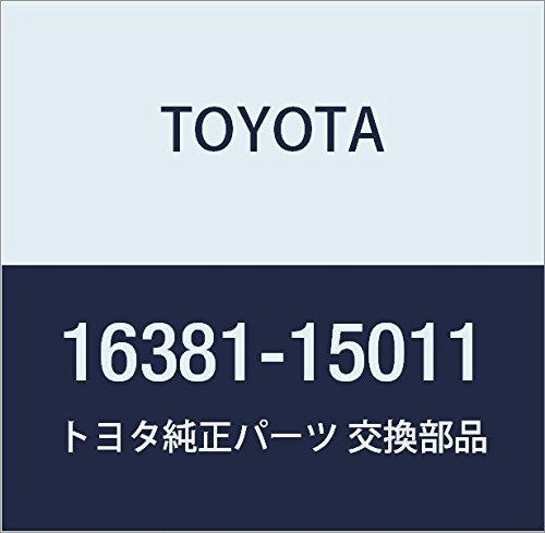 Toyota 16381-15011 Fan Belt Adjusting Bar