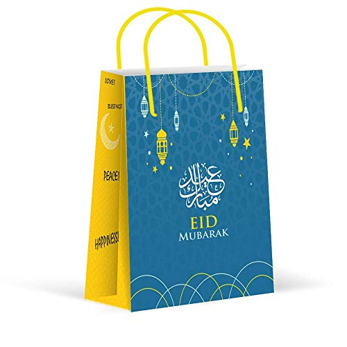 Premium Ramadan Eid Mubarak Party Bags, Party Favor Bags, New, Treat Bags, Gift Bags, Goody Bags, Party Favors, Party Supplies, Decorations, 12 Pack