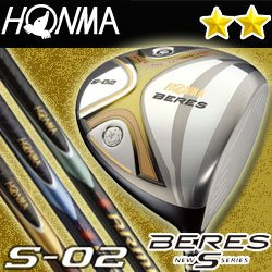 本間ゴルフ ゴルフ ドライバーBERES ベレス S-02 AQ6-49 2Sグレード 10.0SR S-02 B0081N3F9G