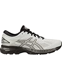 Gel Kayano 25 Men's Running Shoe