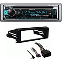 kenwood KMRD365BT Marine CD Single DIN In-Dash Bluetooth Car Stereo Receiver +Metra 99-9600 Stereo Installation Kit for Select 1998-2013 Harley Davidson Motorcycles (Black)
