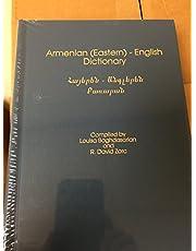Armenian (Eastern)-English Dictionary: Hayeren-Angleren Bararan