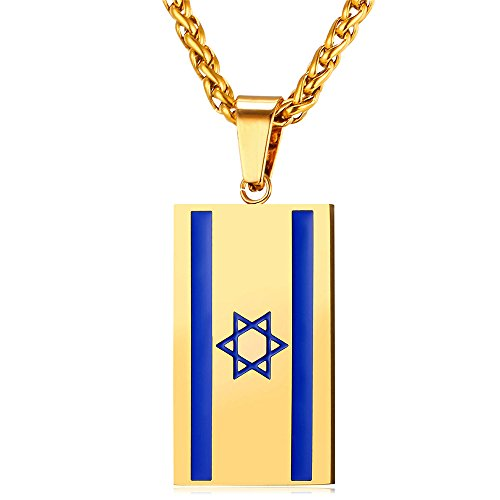 Star Dog Tag Pendant - U7 Israel Flag Necklace National Day I Love My Country 18K Gold Plated Stainless Steel Blue Enamel Star of David Dog Tags Pendant, Free Chain 22