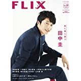 FLIX plus Vol.35