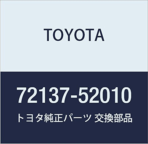 TOYOTA 72137-52010 Seat Track Outer Cover