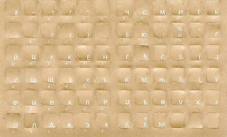 Amazon In Buy Russian Cyrillic Keyboard Overlays Stickers