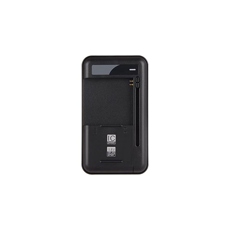 Onite Universal Battery Charger with USB