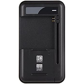 Onite Universal Battery Charger with USB Output Port for 3.8V High-Voltage Battery of Samsung Galaxy S2 S3 S4 J5, Note 2 3, Edge, Mega, LG Optimus G ...