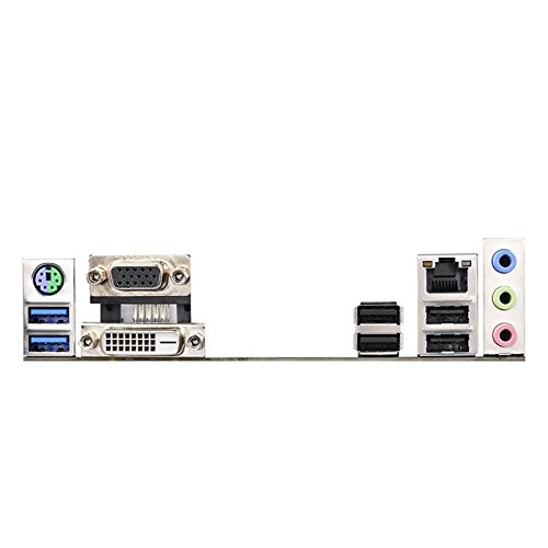 ASRock H110M-DVS/D3 Intel ME 64Bit