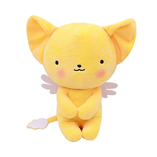 - TOMORI Kero Chan Plush Stuffed Cosplay Costumes Japanese Anime Spinel Sun Keychain (Kero Chan 20CM)