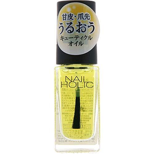 Kose Nail - Nail Holic cuticle oil 5mL