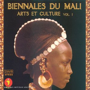 various artists biennales du mali arts et culture vol 1 music. Black Bedroom Furniture Sets. Home Design Ideas