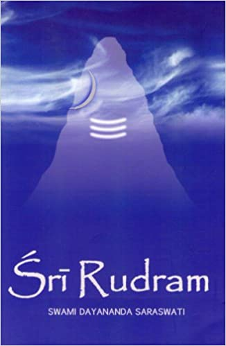 Buy sri rudram book online at low prices in india sri rudram buy sri rudram book online at low prices in india sri rudram reviews ratings amazon fandeluxe Choice Image