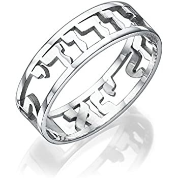 Amazon Com Mynamenecklace Personalized Hebrew Engraved Ring