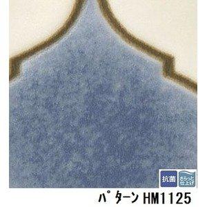 サンゲツ 住宅用クッションフロア パターン 品番HM-1125 サイズ 182cm巾×3m B07PD9W7NL