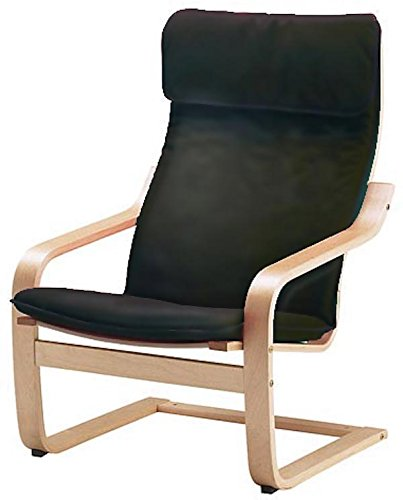 The faux Leather Poang Chair Cover Replacement is Custom Made for Ikea Poang Armchair Only. A Poang Slipcover Replacement. (Leather Black)