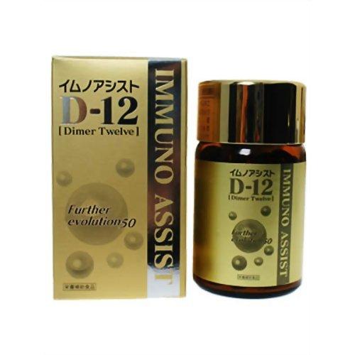 イムノアシストD-12 120粒 B0035EU5G2