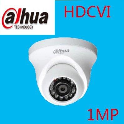 """ARBUYSHOP DAHUA HDCVI cámara domo 1 / 2.9 """"HAC-HDW1000R dahua circuito cerrado"""