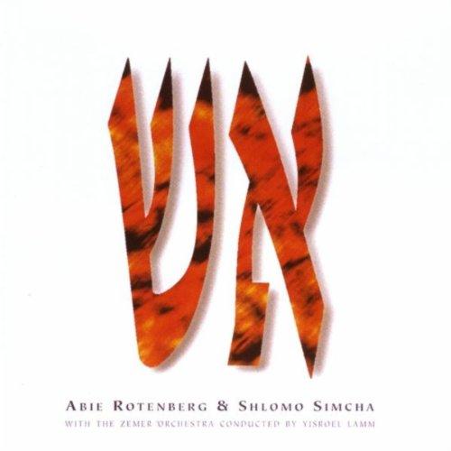 Aish, Vol.1 (feat. The Zemer Orchestra & Yisroel Lamm)