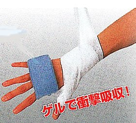 Winning Boxing Gel de Guard NG-2 knuckle guards from Japan