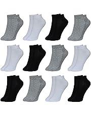 Calcetines cortos de algodón - Para niños y niñas - Suaves y muy cómodos - Disponibles en tallas de la 21 a la 36 - Pack de 12 pares