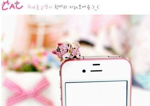 NiceWave Dust Plug-Earphone Jack Accessories Pink Crystal Cat with Flexible Head/Cell Charms/Dust Plug/Ear Jack for iPhone 4 4s / Ipad/iPod Touch/Other 3.5mm Ear Jack(with Cutely Gift Box) by NiceWave (Image #2)