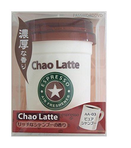 Chao Latte Espresso Gel Type Car Air Freshener Pure Shampoo Scent AA-03 ()