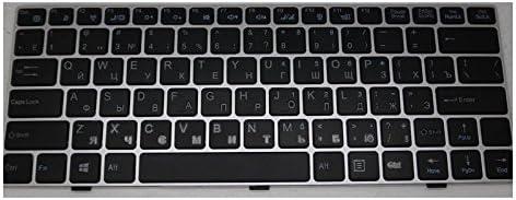 Laptop Keyboard for Lengda M100B M100H DOK-V6378G 51-00-RU 1311 RU Russian with Silver Frame