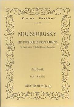 No.23 ムソルグスキー 禿山の一夜 (Kleine Partitur)