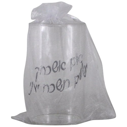 (Jewish Wedding Glass for Breaking Under the Chupah, Clear)