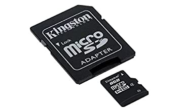 Tarjeta de Memoria Micro SD Kingston 8G Para Samsung Galaxy ...