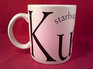 Starbucks 2002 Kuwait taza de café 16 Oz City Collector Series fabricado en Inglaterra