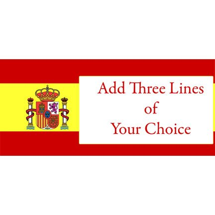 PERSONALIZED SPAIN BANNER (18'' x 40'') by Partypro