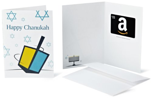 Amazon.com $25 Gift Card in a Greeting Card (Happy Chanukah Design) (Hanukah Gift)