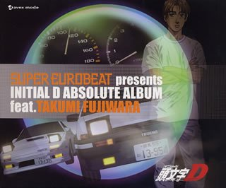 amazon super eurobeat presents initial d absolute album feat