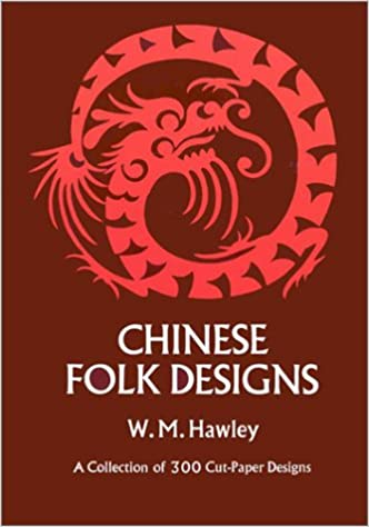 Chinese Folk Designs (Dover Pictorial Archive Series