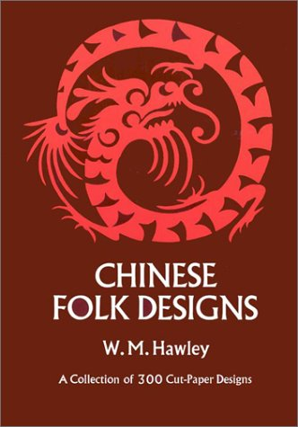 (Chinese Folk Designs (Dover Pictorial Archive Series))