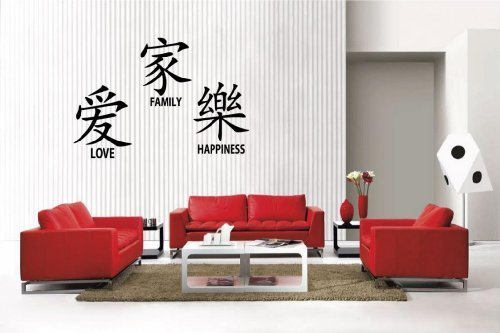 Newclew Japanese Kanji Lettering Family Love Happy Vinyl Chinese Wall Decal Sticker Art, Words Home Decor