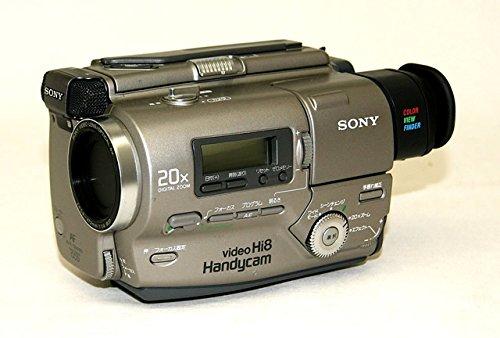 SONY ソニー CCD-TR2 Hi8ビデオカメラ ハンディカム 液晶モニター搭載機種