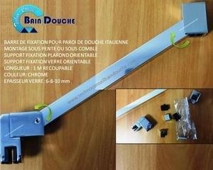 barre de fixation orientable pour paroi de douche sous pente comble barre recoupable - Paroi De Douche Sous Pente
