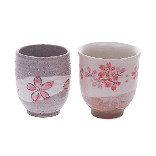 Japanese tea cup set beautiful cherry blossom flowers for Cool tea cup designs