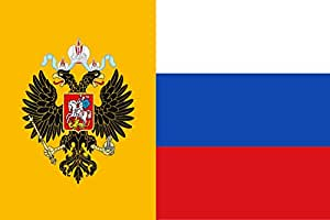 magFlags Large Flag Russia in Empire Total War | landscape flag | 1.35m² | 14.5sqft | 90x150cm | 3x5ft - 100% Made in Germany - long lasting outdoor flag