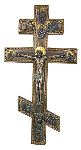 Religious Gifts 17 Inch Bronzed Marble Resin Orthodox Cross Crucifix Wall Plaque with Angels