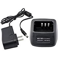 abcGoodefg 2 way Radio Rapid Quick Charger KSC-35S for Kenwood Radio KNB-63L KNB-65L Li-ion Battery TK3400 TK2400 TK2402 TK2300 TK-2200LP TK-2300VP TK-3200L TK-3302UK