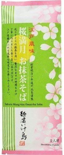 池島フーズ 桜満月 お抹茶そば 180g
